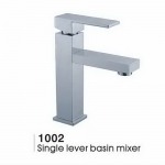 Single Handle Bathroom Basin Faucet
