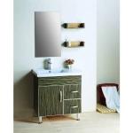 750mm standing bathroom cabinet